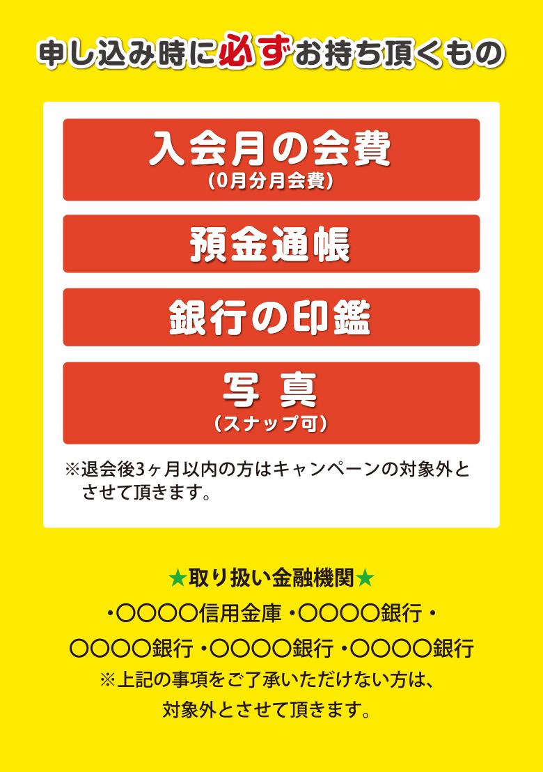cb-case-ch-d-01