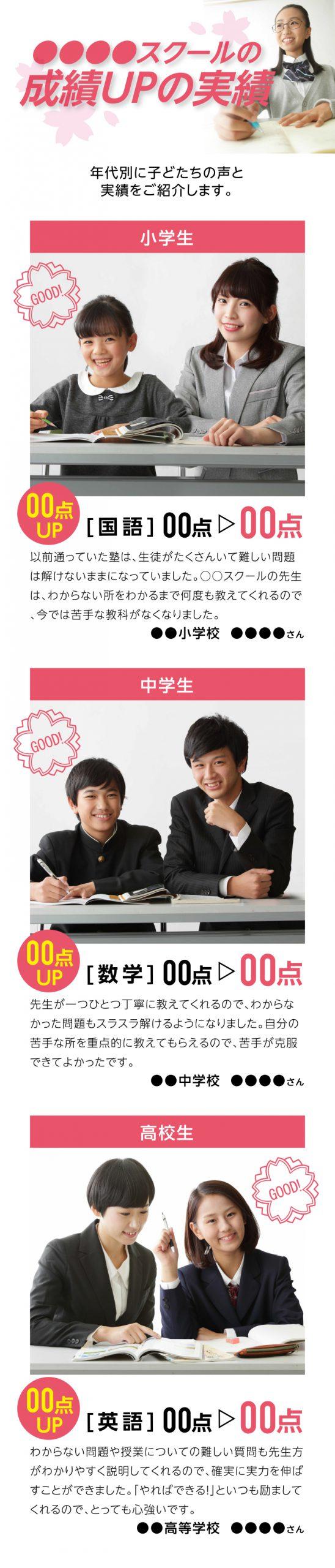 kds-case-20h-d-04