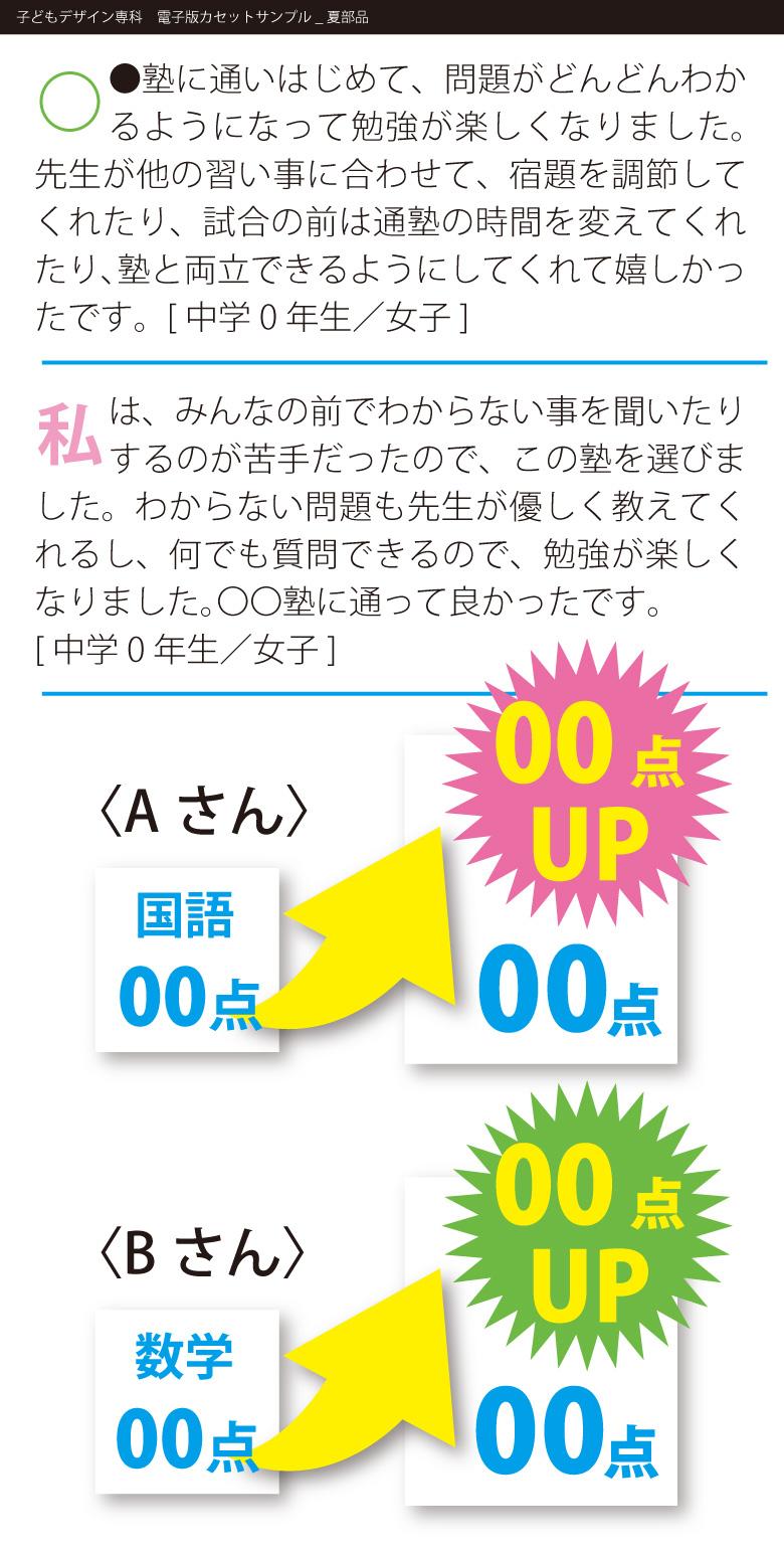 kds-20n-cas-up-07
