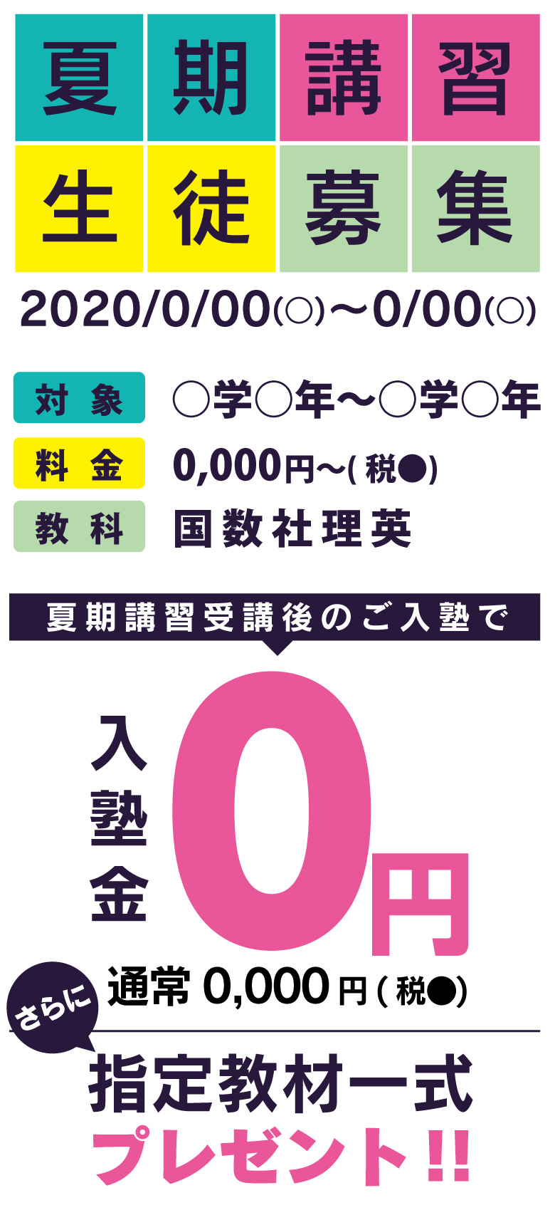 kds-case-20n-a-07