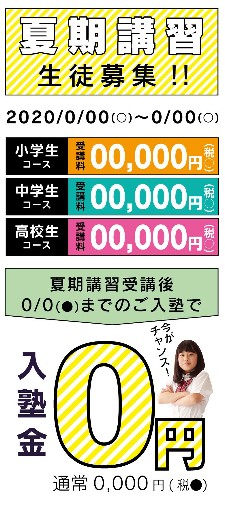 kds-case-20n-a-10