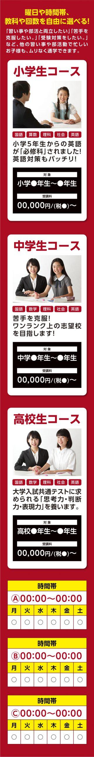 kds-case-20n-b-02