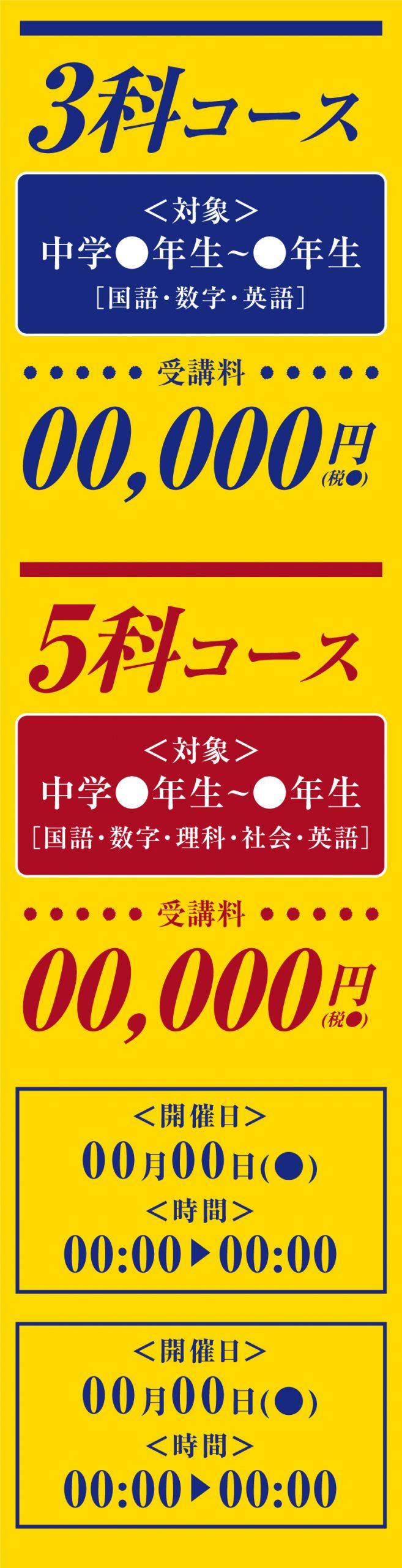 kds-case-20n-b-07