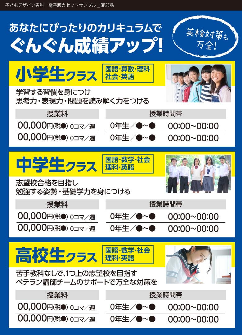kds-case-20n-b-09
