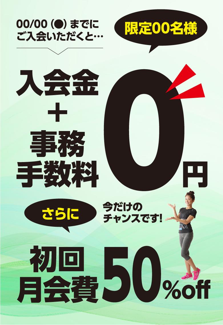 cv-ad-case-aii-a01