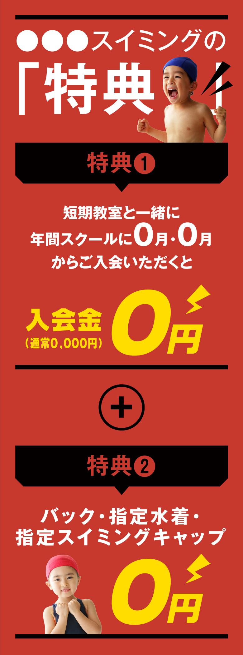 cv-case-ch-20h_a-02-2