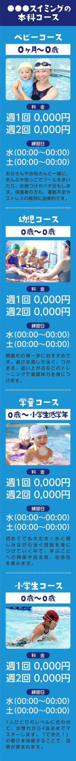 cv-case-ch-20h_b-02-2