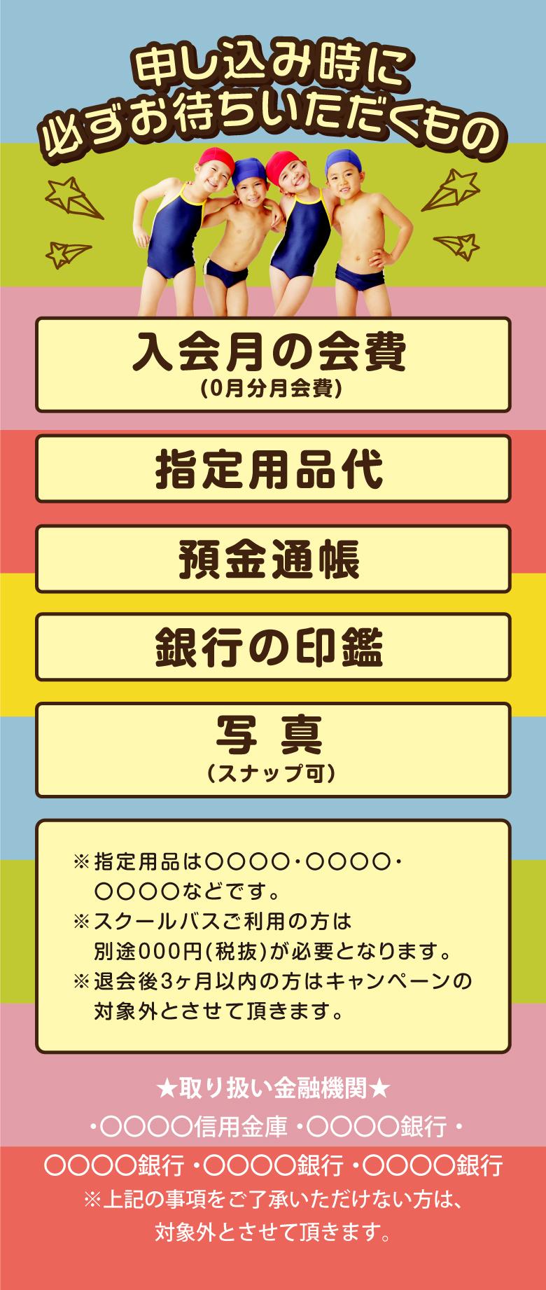 cv-case-ch-20h_d-01-2