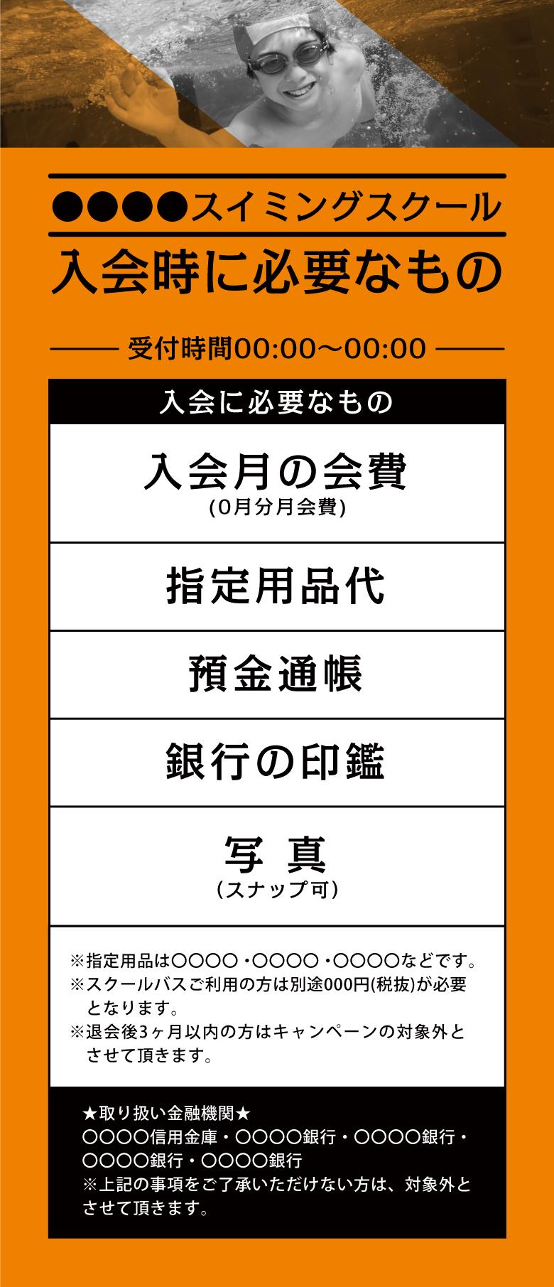 cv-case-ch-20h_d-07-2