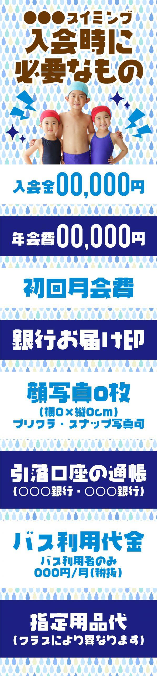 cv-case-ch-20h_d-09-2