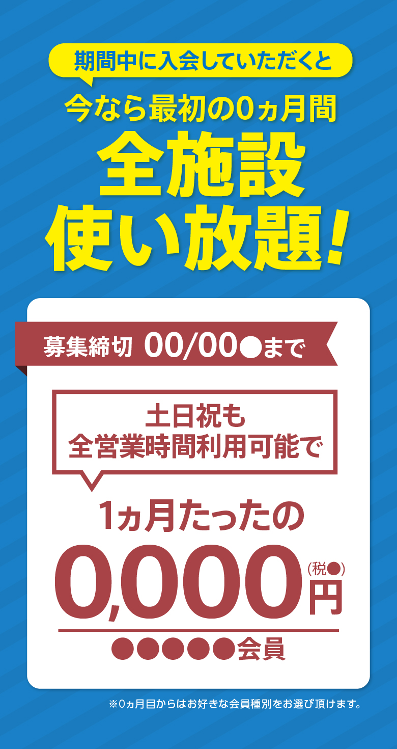 cb-ad-tokuten-aii-a08