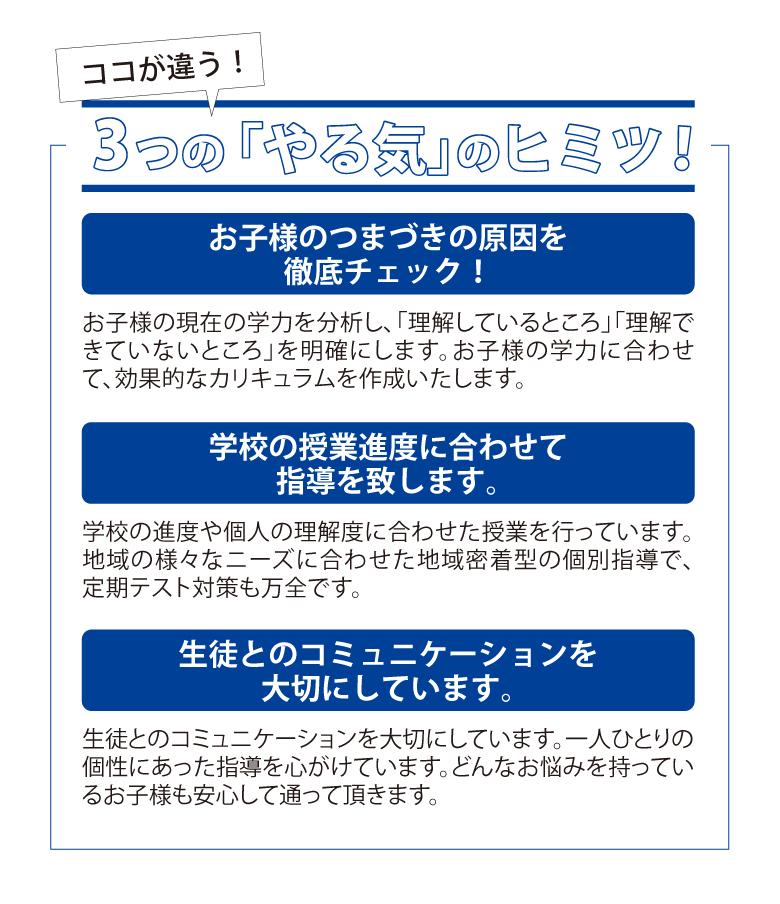 kds-20f-cas-point-07