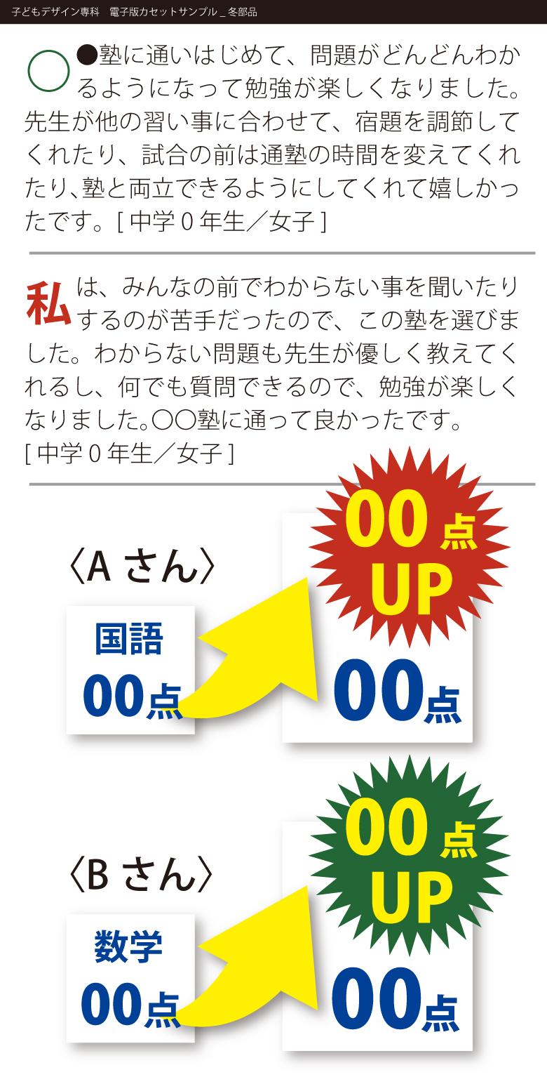 kds-20f-cas-up-07