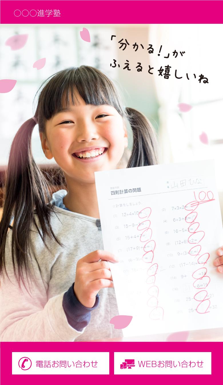 cd-ga21h-lp-top-25
