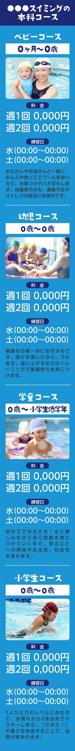 cv-case-ch-20h_b-02-3