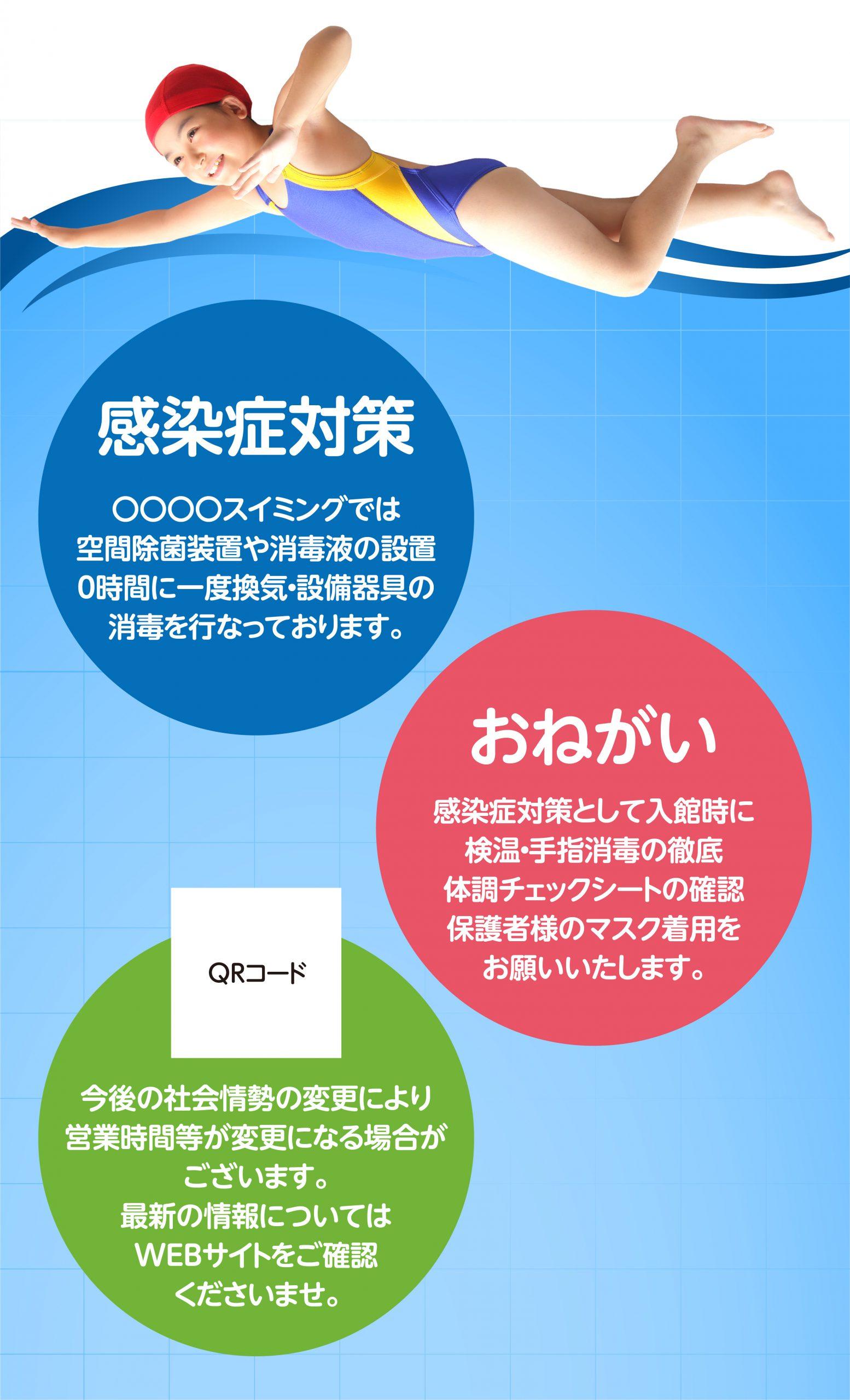 cv-case-ch-20n_d-coro_03-3