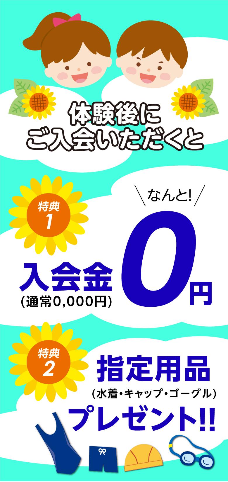 cd-cv-ch-21n-lp-base-01