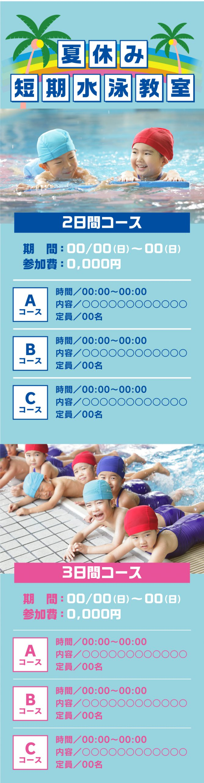 cd-cv-ch-21n-lp-class-02