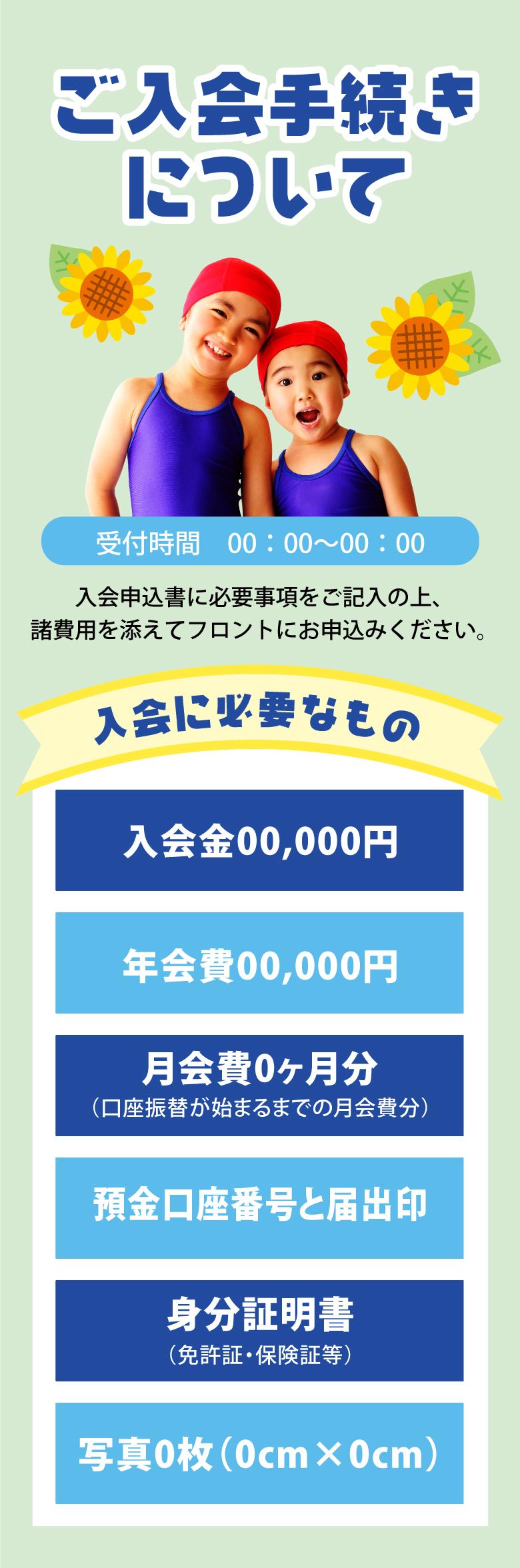 cd-cv-ch-21n-lp-cos-04